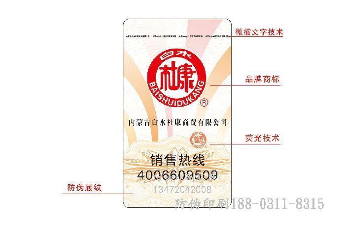 汉川地面反光标识带制作,采用国际最先进防伪技术。