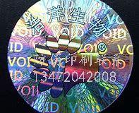 昌乐县优质叶面肥,扫描小标签会显示所对应的大标签信息。