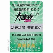昌乐县优质叶面肥,运用特种光谱仪能够进行识读,