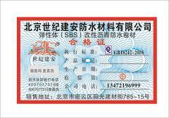 标签激光防伪标签,本钱低。